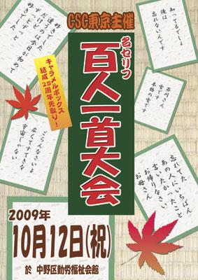 ポスター当日用A3_7_blog.jpg