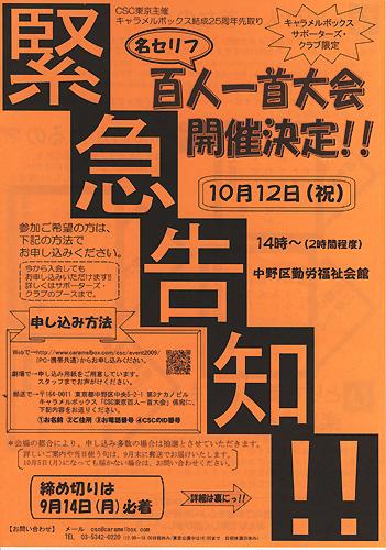 gogai_front_500.jpg