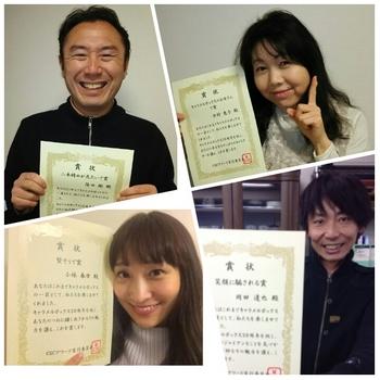 篠田さん、恵子さん、春世ちゃん、達也さん.jpg